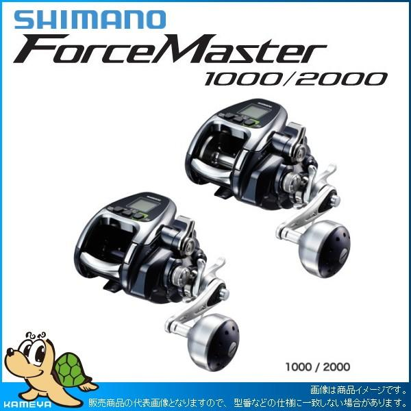 シマノ '16 フォースマスター 1000 [90]