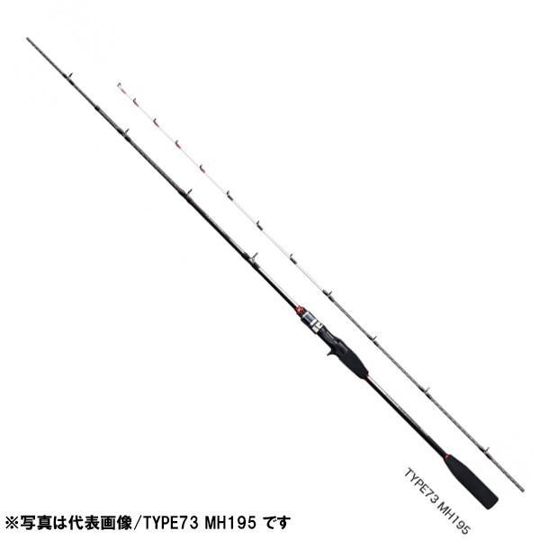 シマノ '19 ライトゲームBB タイプ64 MH200 船竿 [90] かめや釣具 - 通販 - PayPayモール