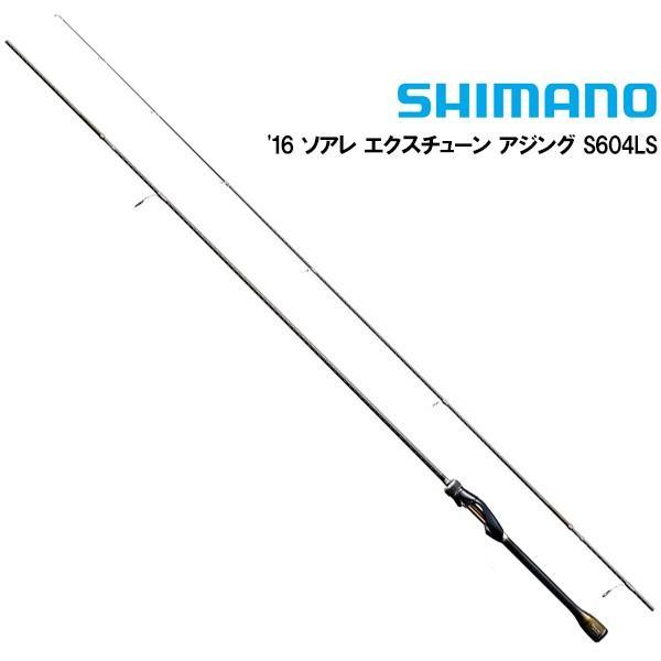 シマノ '16 ソアレ X-TUNE S604LS アジング (G) [90] かめや釣具 - 通販 - PayPayモール