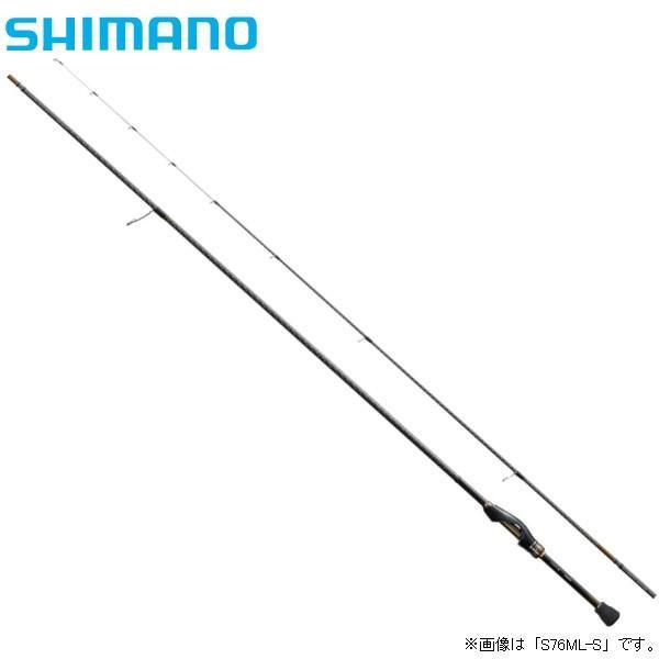 シマノ '18 ソアレ SS S76UL-T アジング [90] かめや釣具 - 通販 - PayPayモール