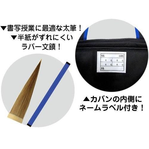 あかしや書道セットショルダートートピンク(AF40T-PK) kami-bungu 04