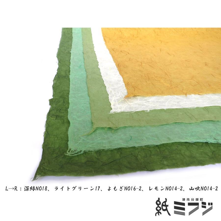 和紙 ギフ_包装 雲竜紙 未使用 因州和紙 染色和紙 黄 手漉き純楮 緑系