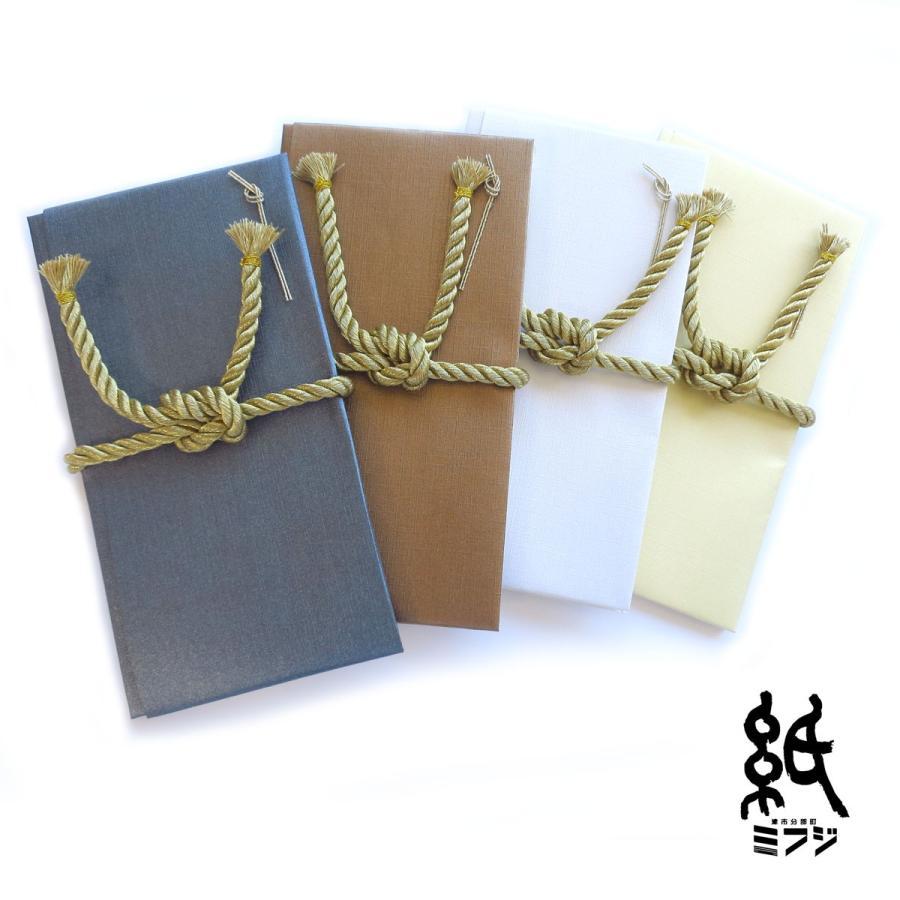 祝儀袋 美濃和紙 St.Japonismセイント ランキング総合1位 ジャポニズムGift 全国一律送料無料 Envelope 全8色