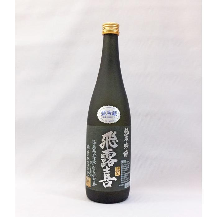 クール便発送 飛露喜 純米吟醸 黒ラベル 720ml (人気激安) 2020年12月 日本酒 出荷