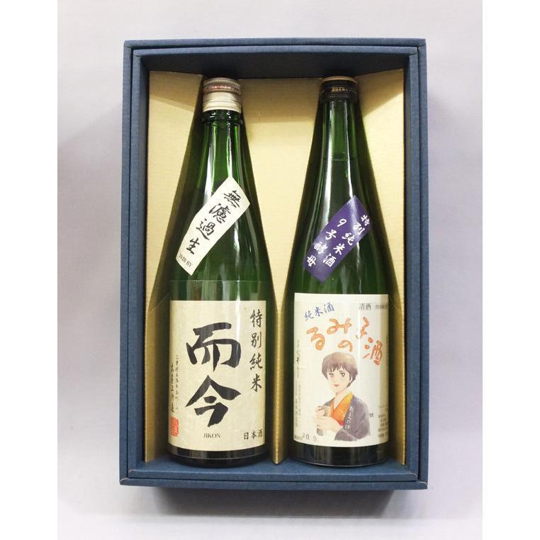クール便発送 日本酒飲み比べセット 而今 引き出物 特別純米 受注生産品 無濾過 特別純米酒 720ml×るみ子の酒 2本組セット 720ml 純米酒9号酵母