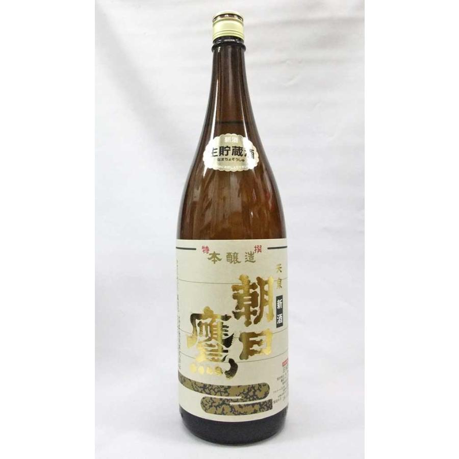 当店は最高な サービスを提供します 2020モデル 朝日鷹 新酒 特撰本醸造 1800ml 日本酒 生貯蔵酒