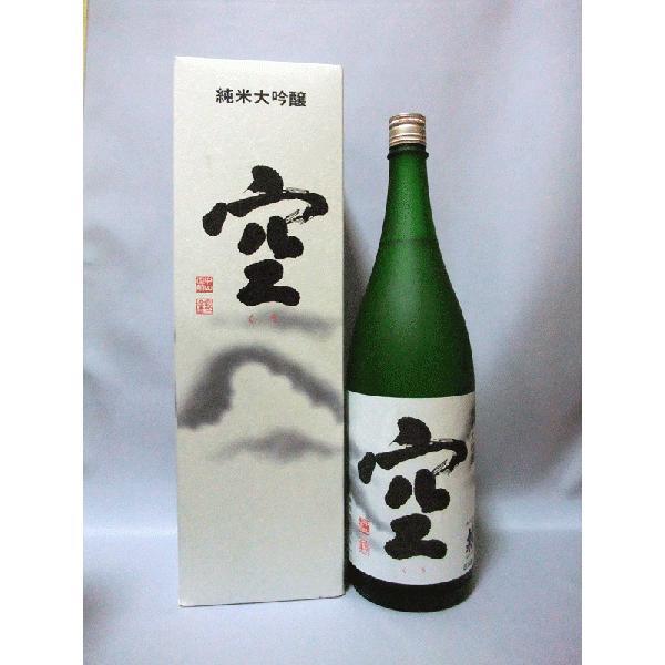 クール便発送 蓬莱泉 空 永遠の定番モデル 純米大吟醸 日本酒 1800ml 2020年10月日付 100%品質保証