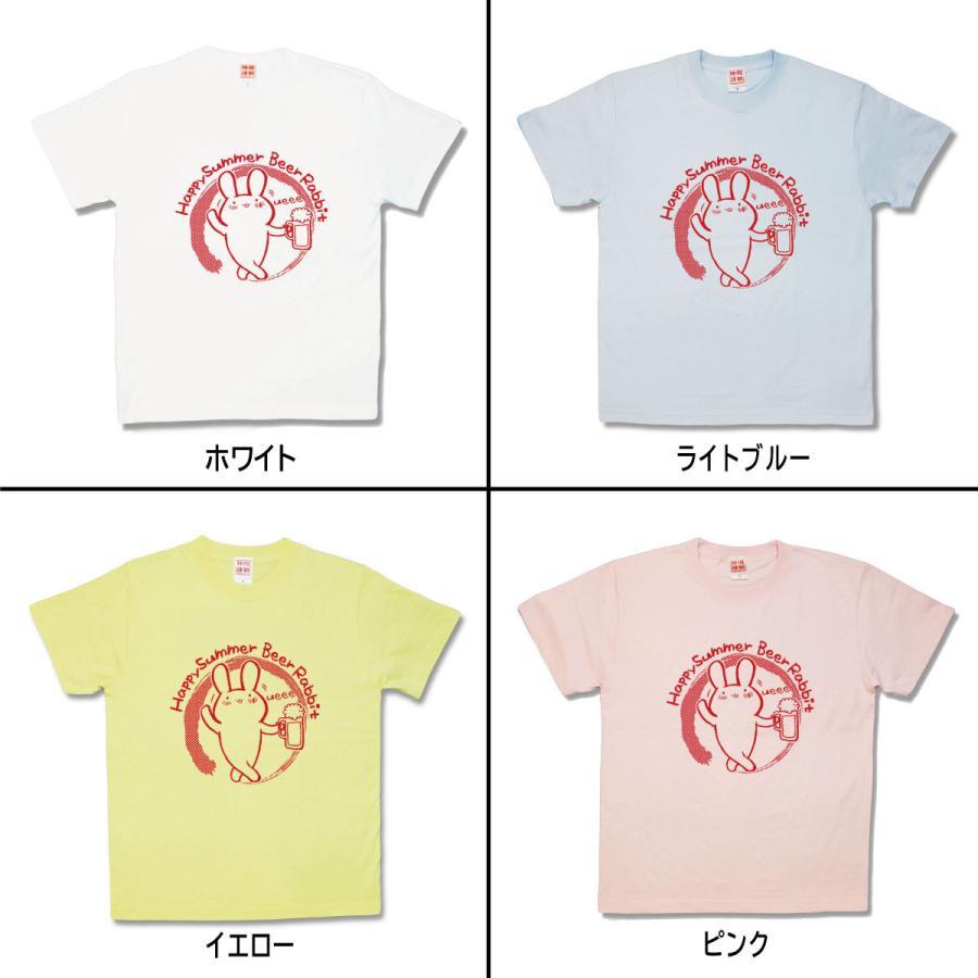 【おもしろTシャツ】ビールうさぎ kamikazestyle 02