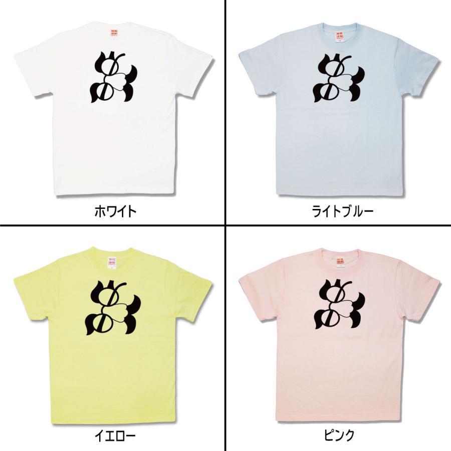【おもしろTシャツ】鼻メガネ|kamikazestyle|02