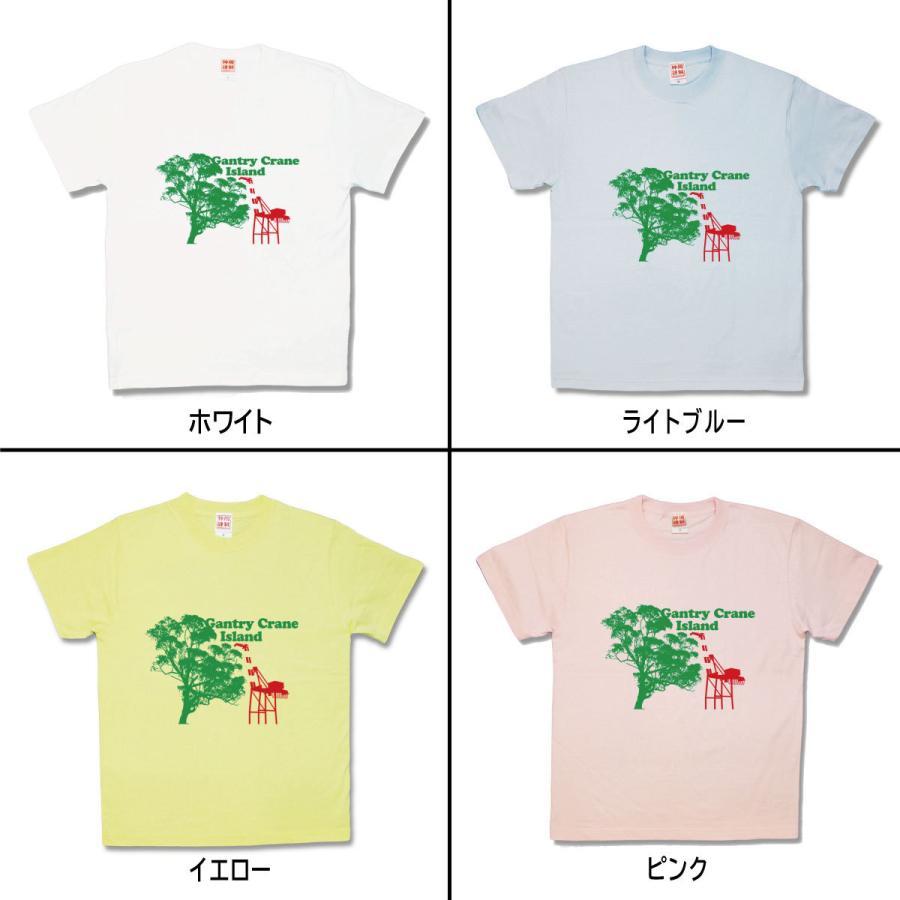 【おもしろTシャツ】ガントリークレーンアイランド|kamikazestyle|02