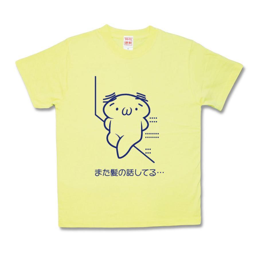 【おもしろTシャツ】ハゲ|kamikazestyle