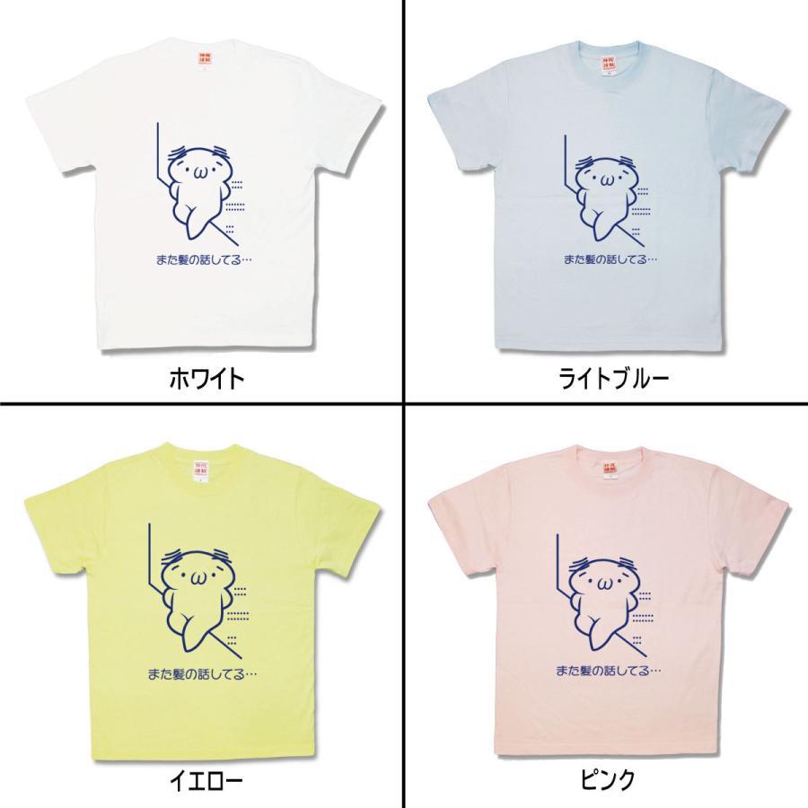 【おもしろTシャツ】ハゲ|kamikazestyle|02