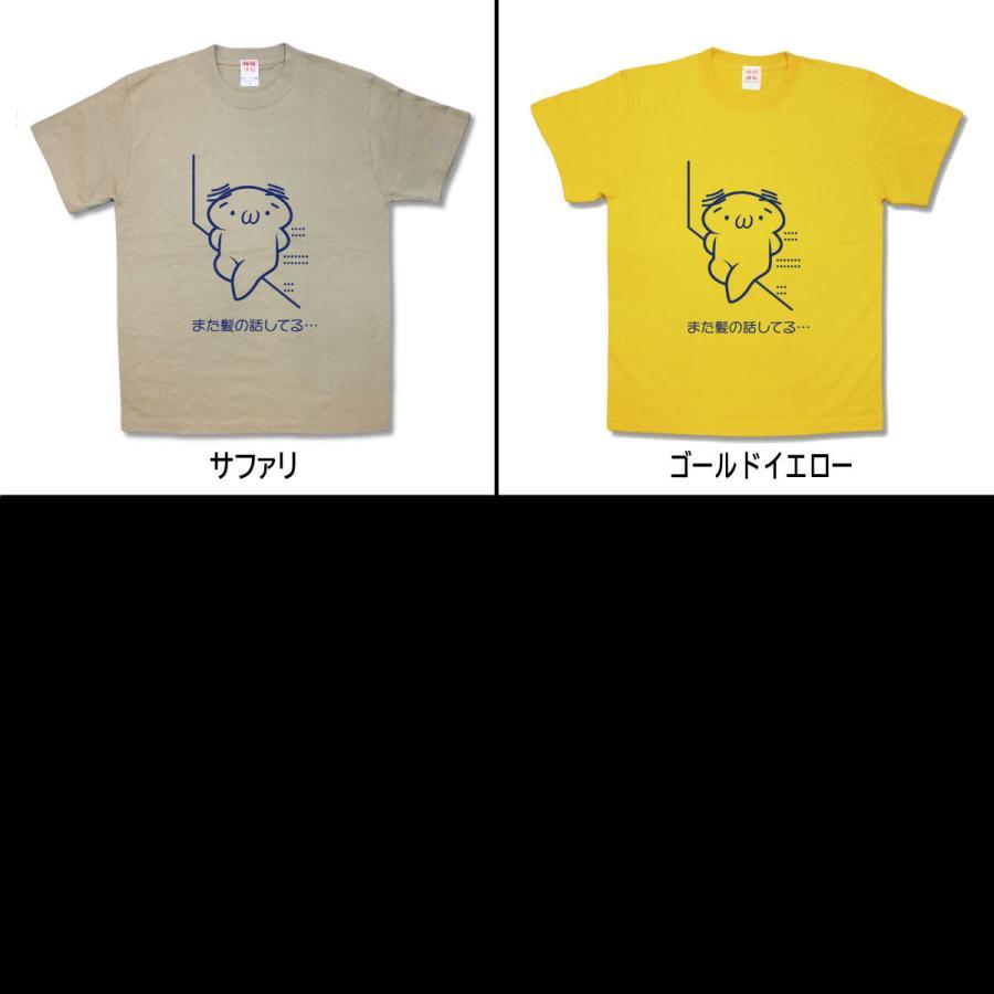 【おもしろTシャツ】ハゲ|kamikazestyle|03