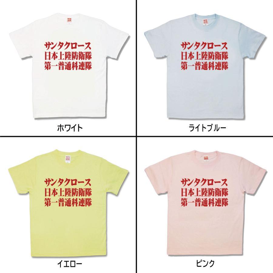 【おもしろTシャツ】サンタクロース kamikazestyle 02