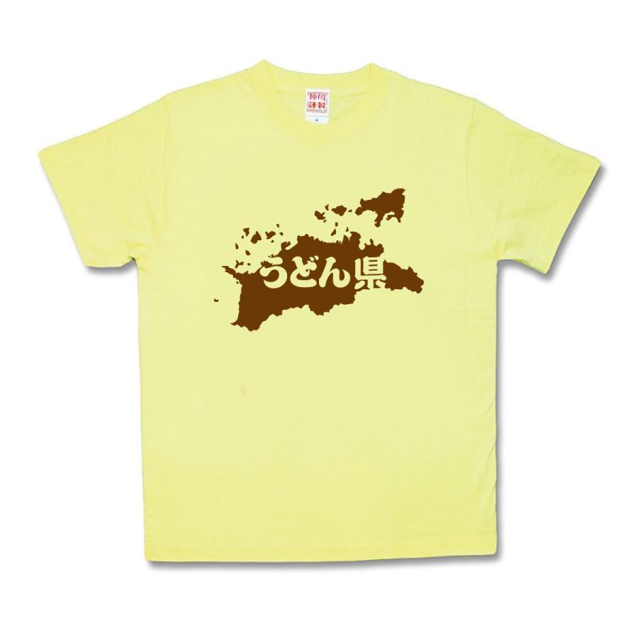 【おもしろTシャツ】うどん県|kamikazestyle