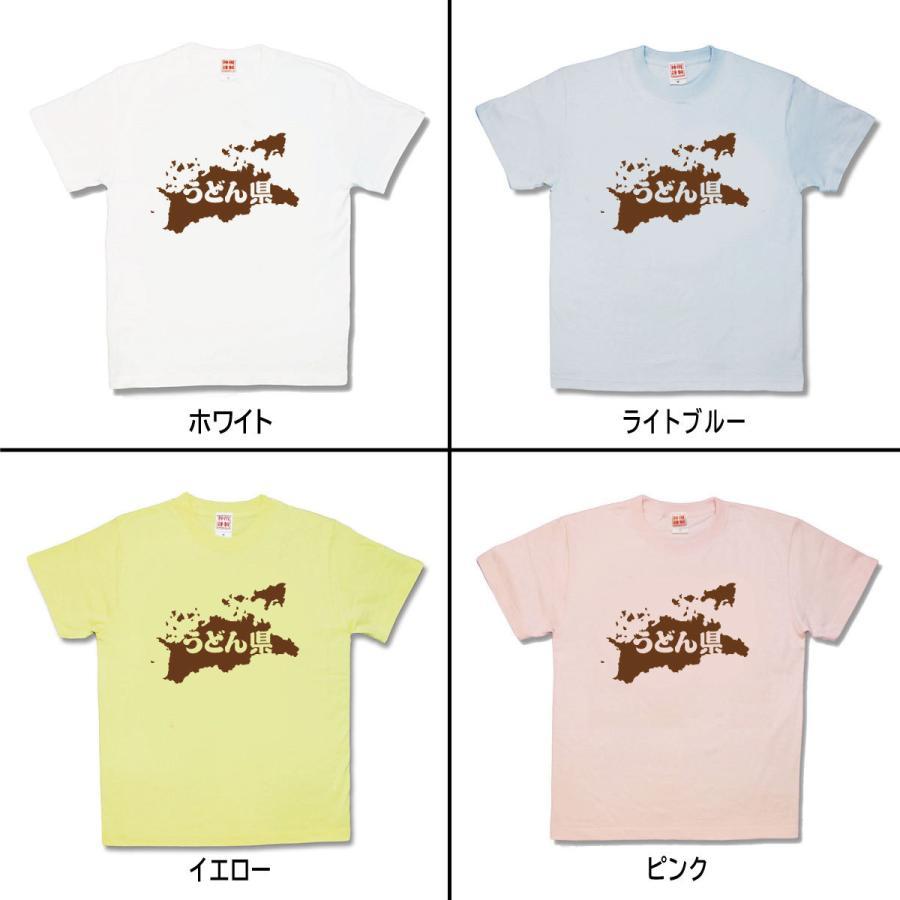 【おもしろTシャツ】うどん県|kamikazestyle|02
