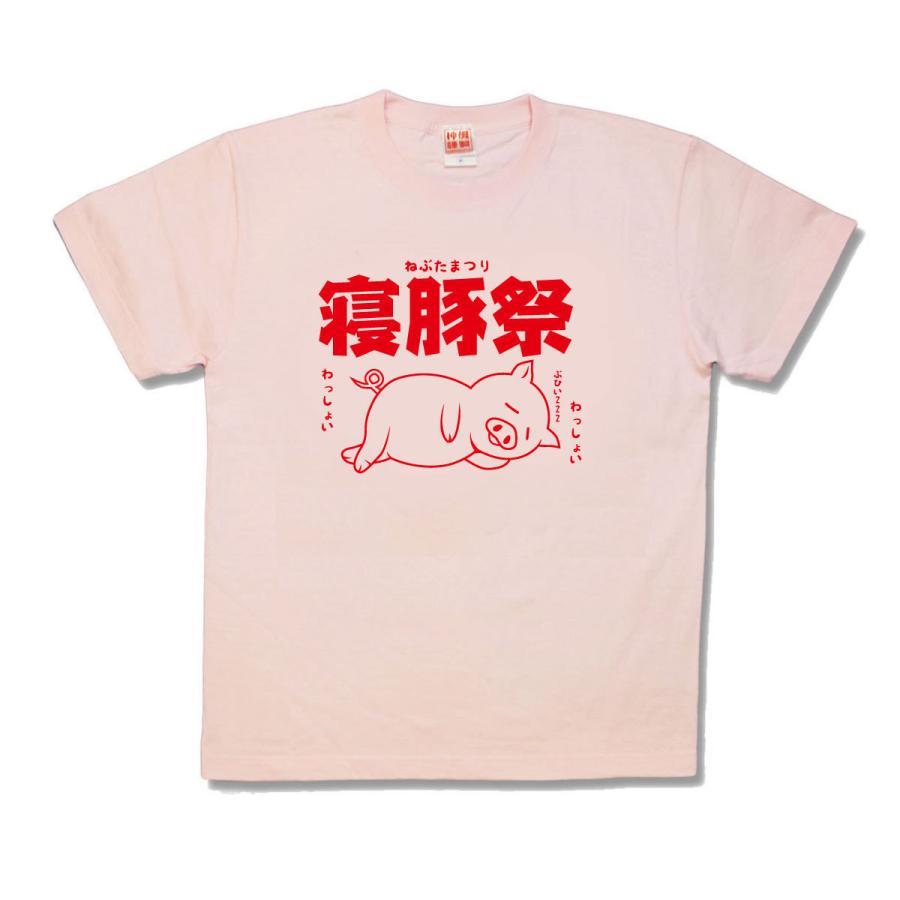 【おもしろTシャツ】ねぶた祭|kamikazestyle