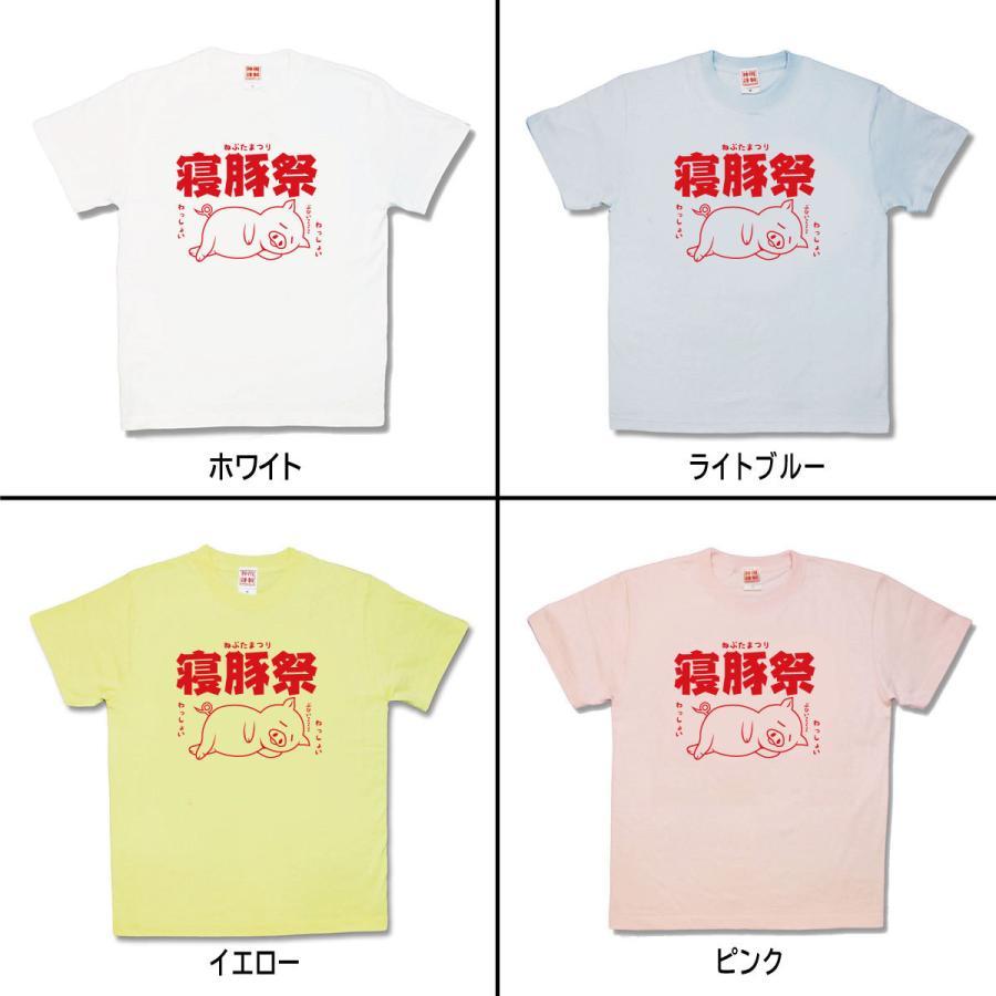 【おもしろTシャツ】ねぶた祭|kamikazestyle|02