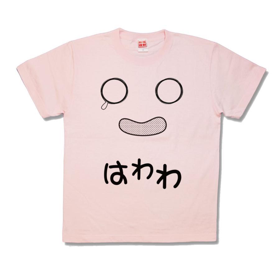 【おもしろTシャツ】はわわ!|kamikazestyle