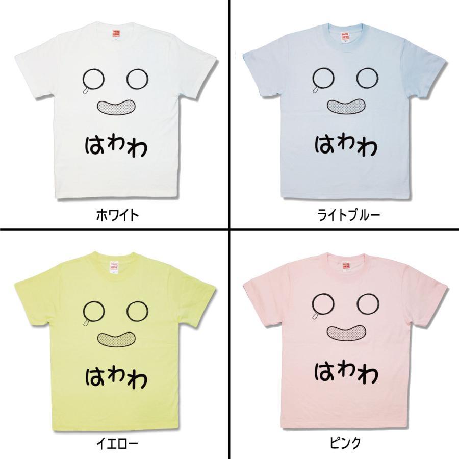 【おもしろTシャツ】はわわ!|kamikazestyle|02