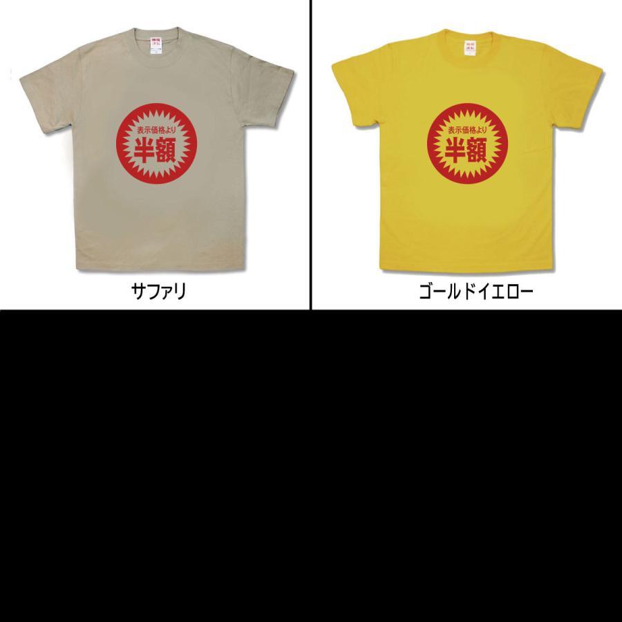【おもしろTシャツ】半額サービス品|kamikazestyle|03