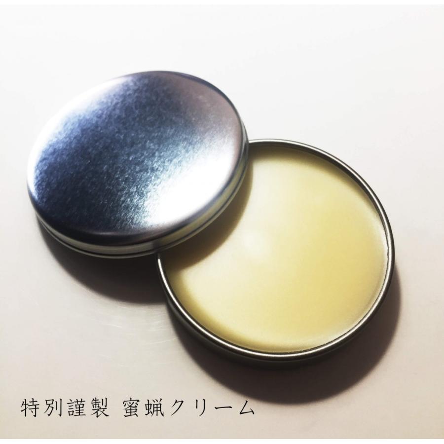 蜜蝋クリーム -神縄謹製- 30g セール特価 引き出物