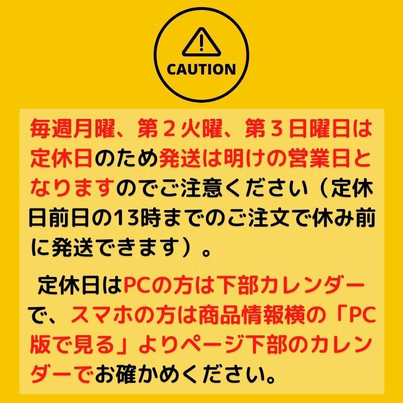 ハナヘナ hana henna ハーブジェルソープ 10g×30包 オーガニック洗剤 ハーブ石鹸 泡 が立たない|kaminoya-kanno|06