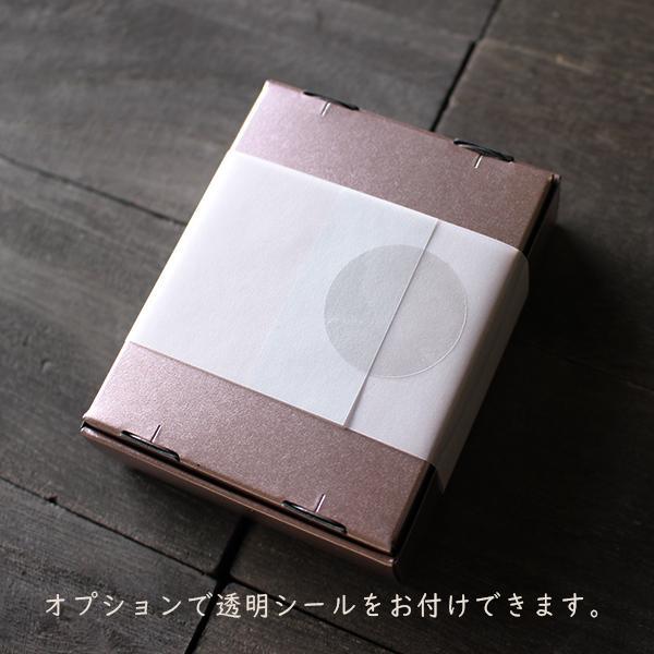 ラッピング帯【50枚】(ギフトボックス用)|kamiwaza|09