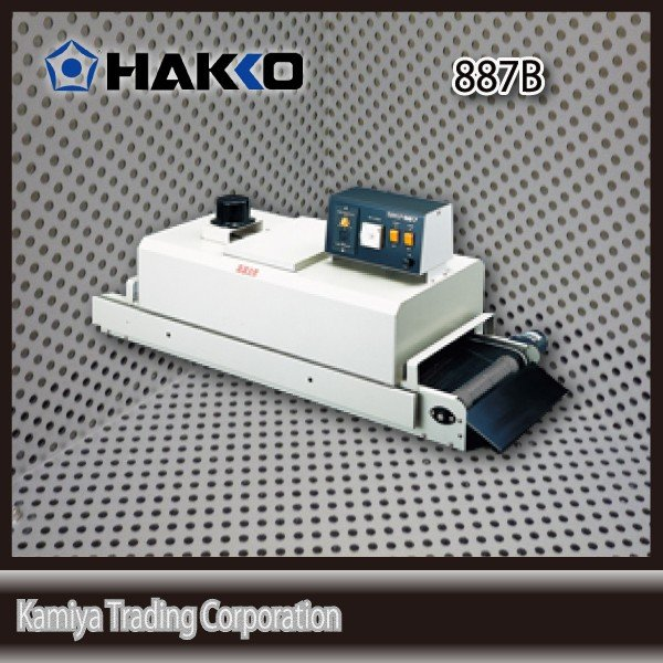 白光(HAKKO) 熱風炉 887B