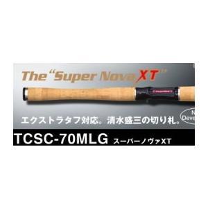 エバーグリーン コンバットスティック・タクティクス スーパーノヴァXT TCSC−70MLG