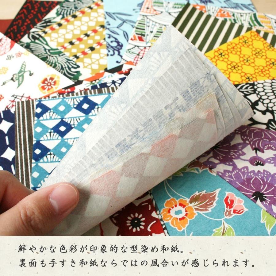 型染め和紙 20枚セット和紙 ポスト投函 送料無料 千代紙 高級折り紙  kamon-sakuraya 04