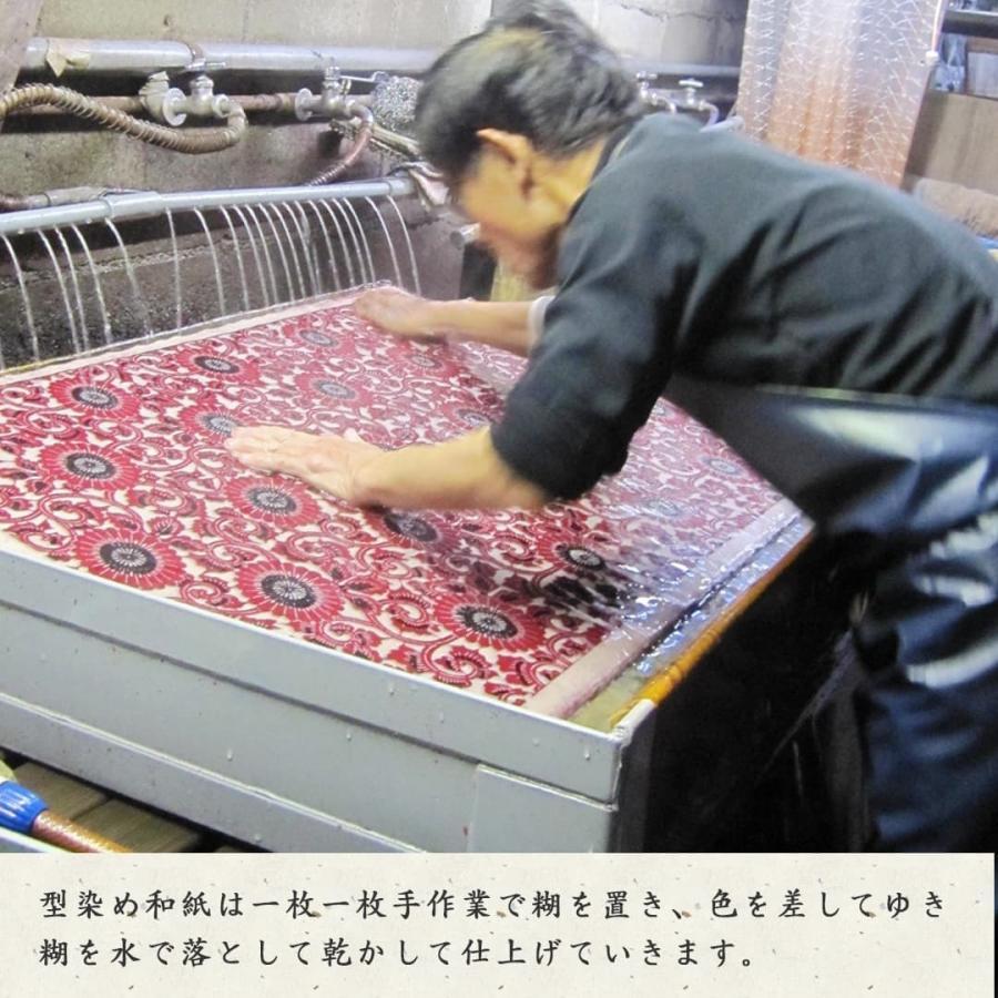 型染め和紙 20枚セット和紙 ポスト投函 送料無料 千代紙 高級折り紙  kamon-sakuraya 08