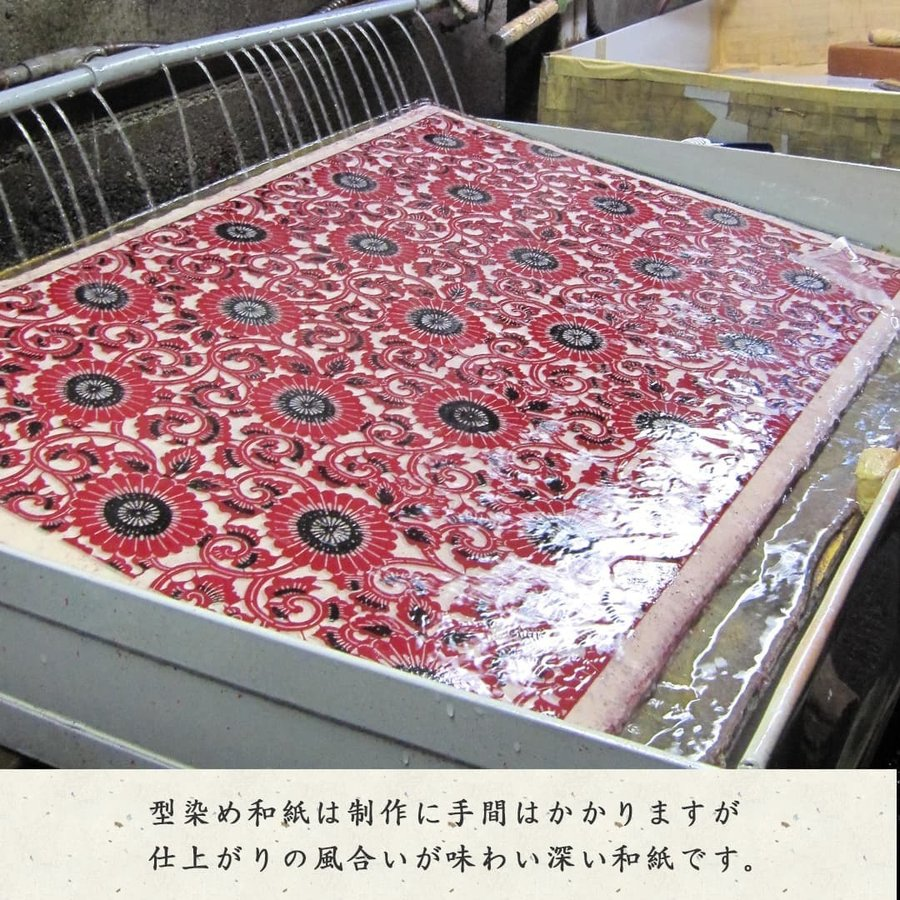 型染め和紙 20枚セット和紙 ポスト投函 送料無料 千代紙 高級折り紙  kamon-sakuraya 09