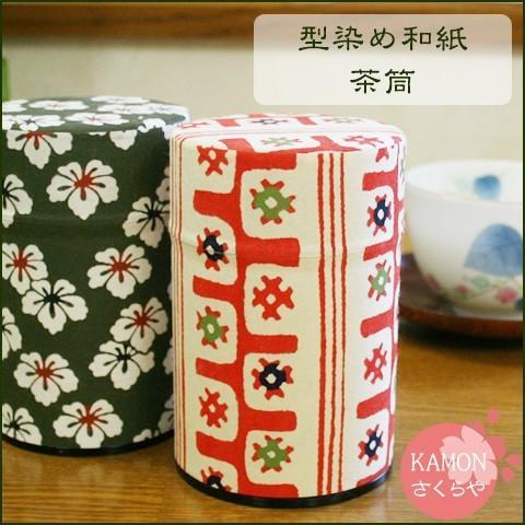 茶筒 茶缶 型染和紙 京都 おしゃれ お茶 紅茶|kamon-sakuraya