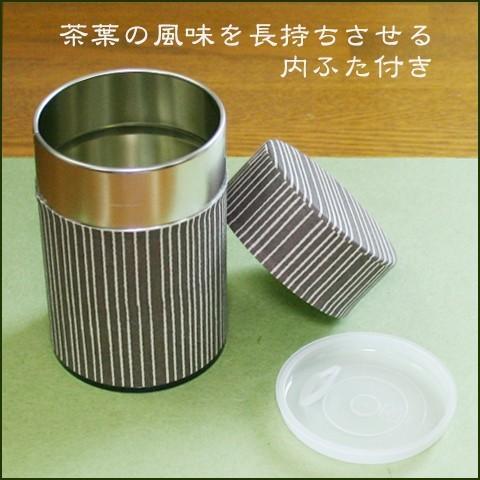 茶筒 茶缶 型染和紙 京都 おしゃれ お茶 紅茶|kamon-sakuraya|02