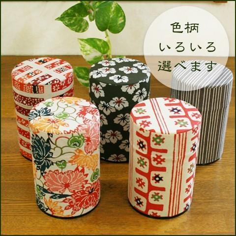 茶筒 茶缶 型染和紙 京都 おしゃれ お茶 紅茶|kamon-sakuraya|03