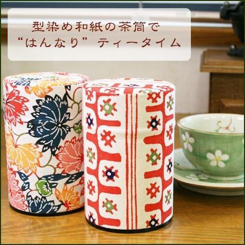 茶筒 茶缶 型染和紙 京都 おしゃれ お茶 紅茶|kamon-sakuraya|04