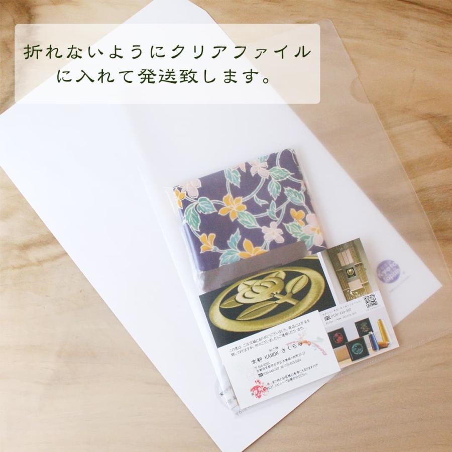 送料無料 型染和紙 ブックカバー 防水機能 京都 文庫本 手帳ケース 紙子加工|kamon-sakuraya|06