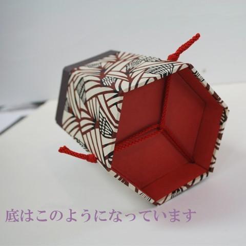 型染和紙 六角小物入れ メガネ入れ リモコン入れ|kamon-sakuraya|03
