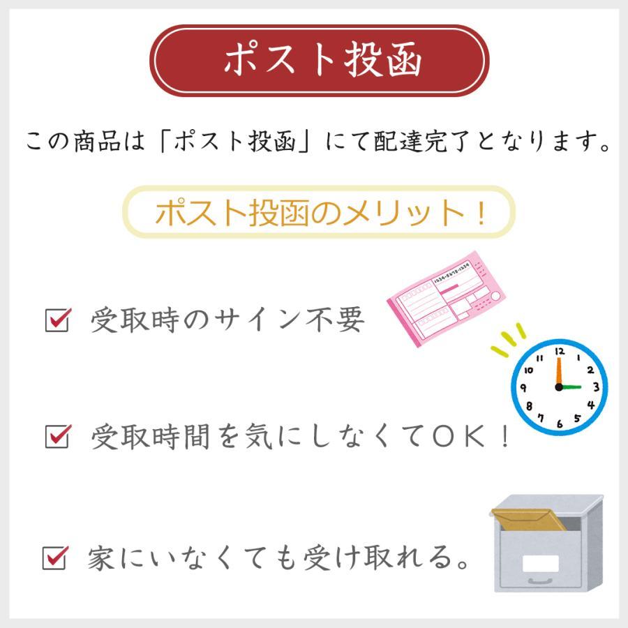 型染和紙 六角小物入れ メガネ入れ リモコン入れ|kamon-sakuraya|04