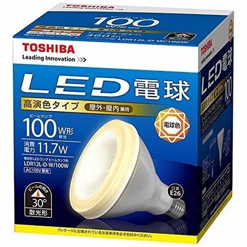 東芝ライテック 東芝ライテック 東芝ライテック LED電球 ビームランプ形 高演色タイプ 100W c90