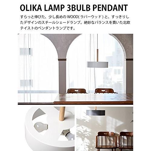 BRID オリカランプ 3灯 電球あり 003097 Olika LAMP 3BULB PENDANT (ノルディックブルー)