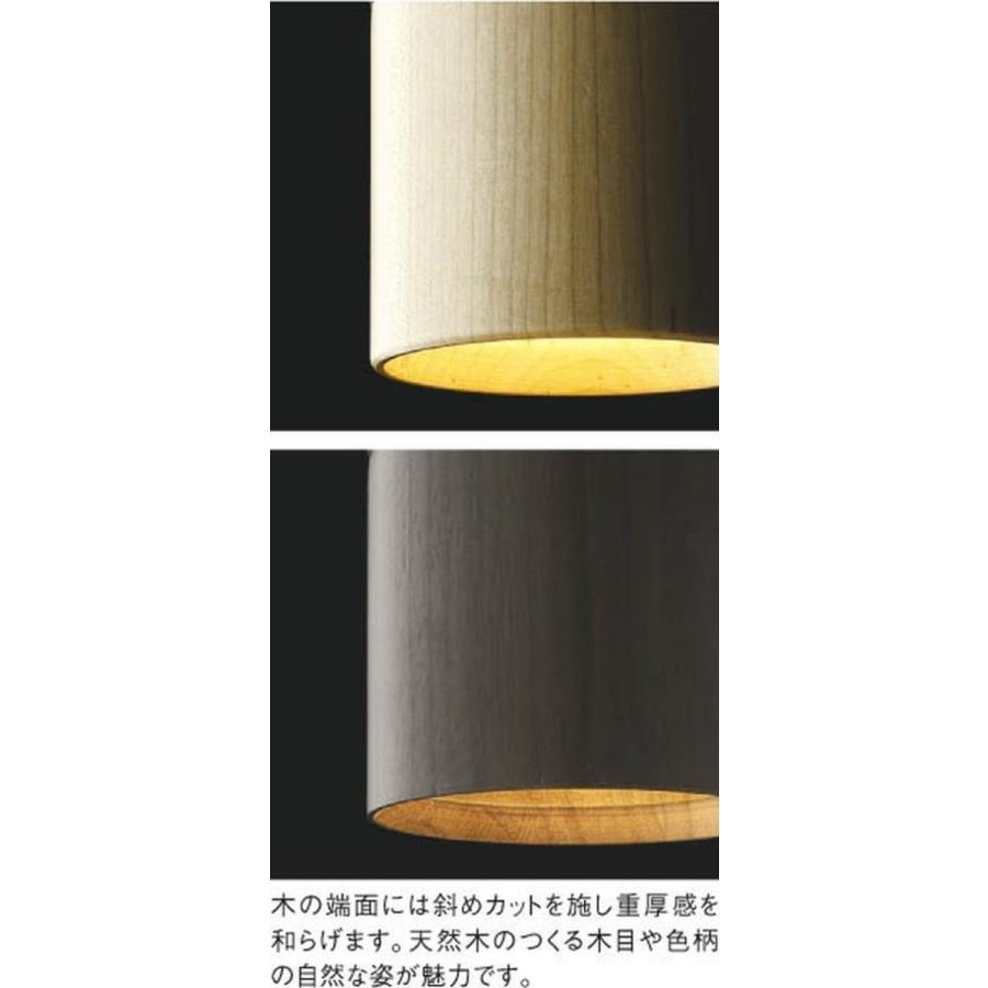 コイズミ照明 ペンダントライト プラグ 白色塗装・メープル AP40509L AP40509L