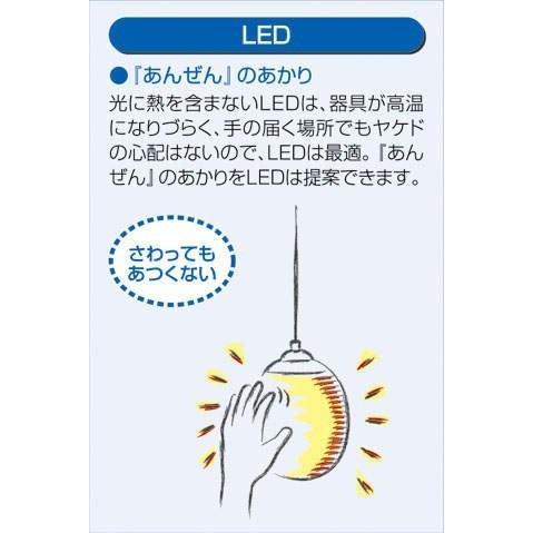大光電機(DAIKO) LED小型ペンダント (ランプ付) LEDシャンデリア球タイプ 4.2W(E17) 電球色 2700K DPN-40