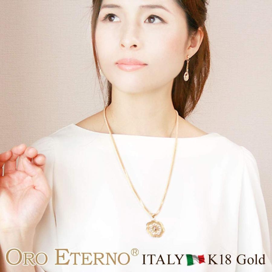 【大放出セール】 ORO ETERNO ORO K18 18金ペンダント 18K ペンダントトップ 18K ETERNO 3カラーゴールド フラワー (APD2371) イタリア製, 豊田町:a3a5eef2 --- airmodconsu.dominiotemporario.com