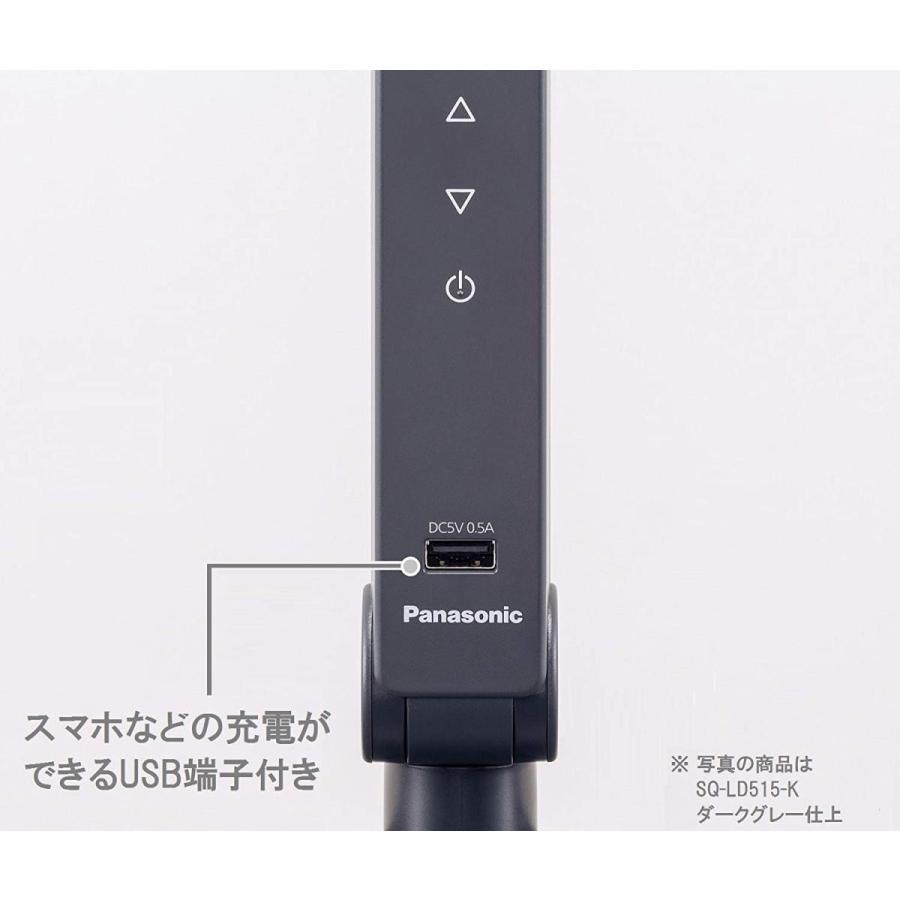 パナソニック LEDデスクスタンド クランプタイプ ライトグレー SQ-LC516-W
