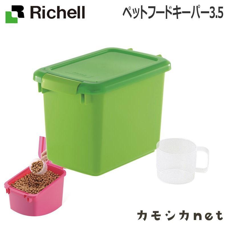 ペット用品 犬 食器 いよいよ人気ブランド 餌やり 水 Richell リッチェル ペットフードキーパー3.5 日本限定 フードストッカー