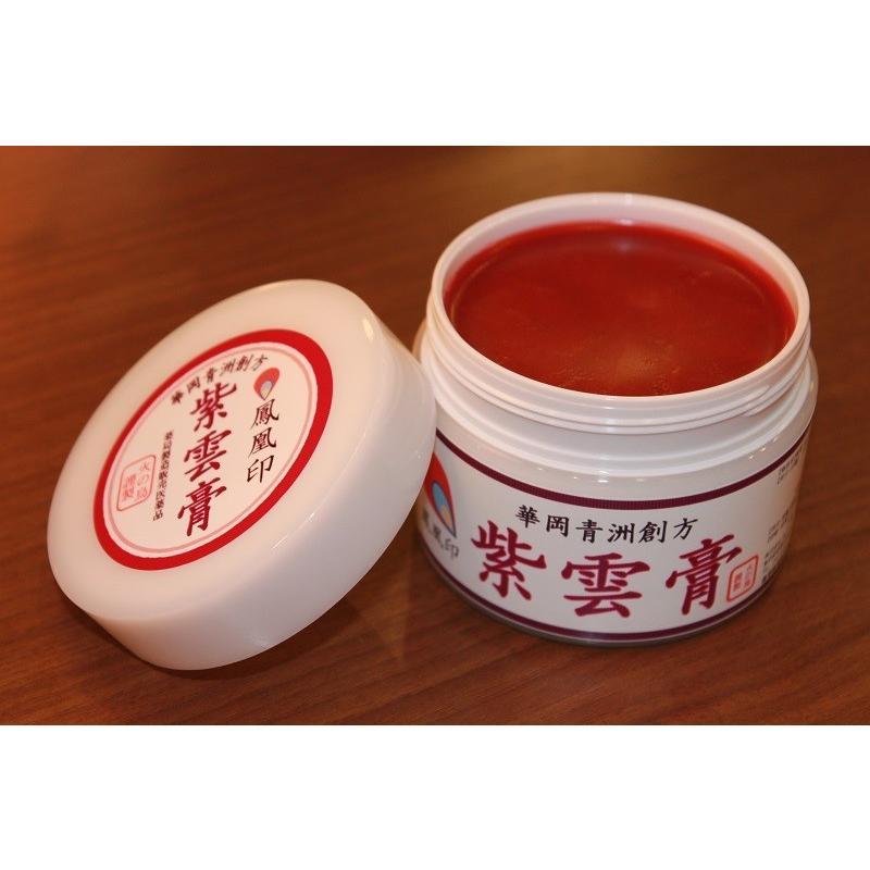 国産生薬(当帰)配合の「紫雲膏(しうんこう)」 徳用180g入 kampo-hinotori