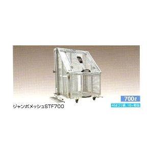 ジャンボアルミメッシュ STF700