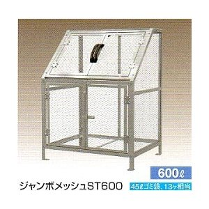 ジャンボメッシュ ST600